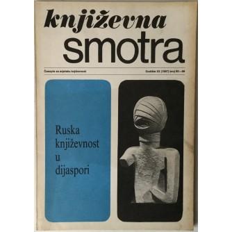 Književna smotra broj 65-66 god. 1987.