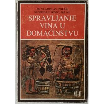 Vladislav Polak, Slobodan Jović: Spravljanje vina u domaćinstvu