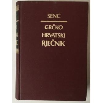 Stjepan Senc: Grčko - hrvatski rječnik za škole