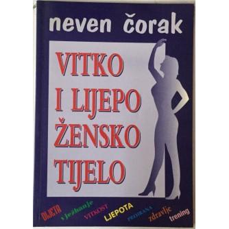 Neven Čorak: Vitko i lijepo žensko tijelo