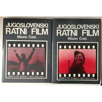 Milutin Čolić: Jugoslovenski ratni film 1-2