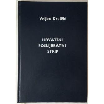 Veljko Krulčić: Hrvatski poslijeratni strip