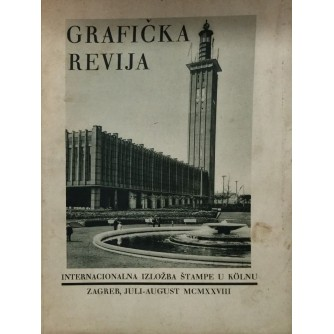 GRAFIČKA REVIJA - JULI, AUGUST