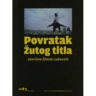 VELIMIR GRGIĆ I MARKO MIHALINEC : POVRATAK ŽUTOG TITLA