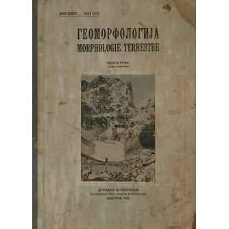 JOVAN CVIJIĆ : GEOMORFOLOGIJA - MORFOLOGIJA TERRESTRE