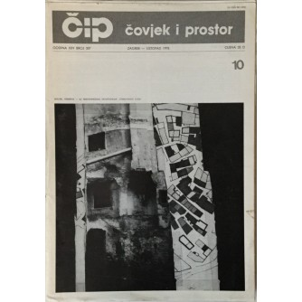 ČOVJEK I PROSTOR ARHITEKTURA 1978. BROJ  307