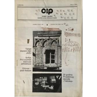 ČOVJEK I PROSTOR ARHITEKTURA 1981. BROJ  342