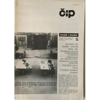 ČOVJEK I PROSTOR ARHITEKTURA 1980. BROJ  326