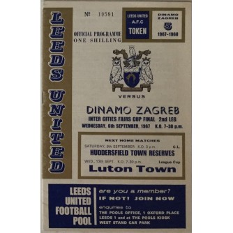 DINAMO ZAGREB - LEEDS UNITED (INTER CITIES FAIRS CUP FINAL 1967)