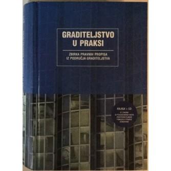 D.VRLJIĆ, STJEPAN ČIĆAK, MAGDA MIHOLČIĆ : GRADITELJSTVO U PRAKSI