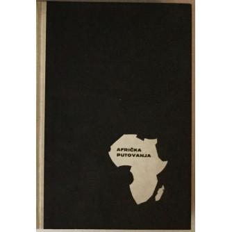 DRAGOSLAV ADAMOVIĆ : AFRIČKA PUTOVANJA