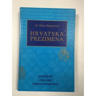 PETAR ŠIMUNOVIĆ, HRVATSKA PREZIMENA, PODRIJETLO ZNAČENJE I RASPROSTRANJENOST, 1995.