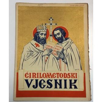 ĆIRILOMETODSKI VJESNIK, SMOTRA ZA STAROSLOVENSKI CRKVENU GLAZBU, 1936 .,  GODINA IV  BROJ 12