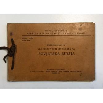 ZBIRKA OBRISA GLAVNIH VRSTI ZRAKOPLOVA - SOVJETSKA RUSIJA