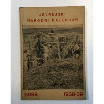 JEVREJSKI NARODNI KALENDAR 5699 1938 - 39