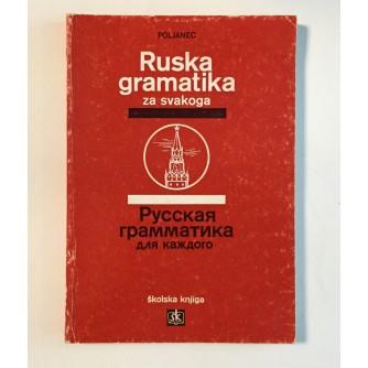 RADOSLAV F. POLJANEC : RUSKA GRAMATIKA ZA SVAKOGA