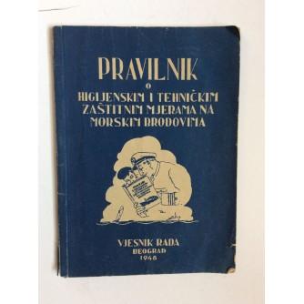 PRAVILNIK O HIGIJENSKIM I TEHNIČKIM ZAŠTITNIM MJERAMA NA MORSKIM BRODOVIMA, 1948.