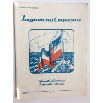 JADRANSKA STRAŽA,  ČASOPIS,  GODINA VI - 1928.  BROJ 7