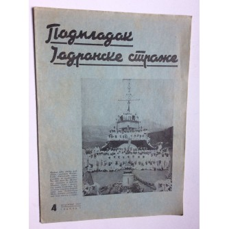 PODMLADAK JADRANSKE STRAŽE, 1937. BROJ 4, ČASOPIS