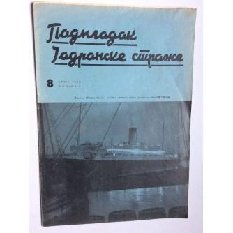 """PODMLADAK JADRANSKE STRAŽE, 1938. BROJ 8, ČASOPIS,  PAROBROD """" KRALJICA MARIJA """""""