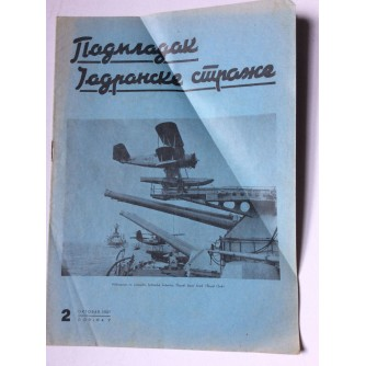 """PODMLADAK JADRANSKE STRAŽE, 1937. BROJ 2, ČASOPIS,  BROD """" ROYAL OAK """" HIDROAVION"""