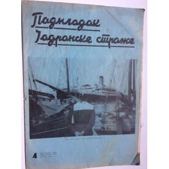 """PODMLADAK JADRANSKE STRAŽE, 1936. BROJ 4, ČASOPIS , PRINCEZA """" OLGA """""""