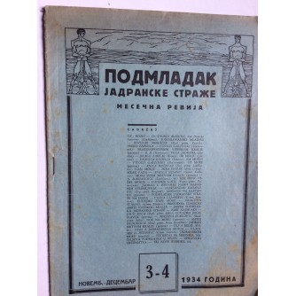 PODMLADAK JADRANSKE STRAŽE, 1934. BROJ 3 I 4, ČASOPIS