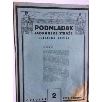PODMLADAK JADRANSKE STRAŽE, 1934. BROJ 2, ČASOPIS