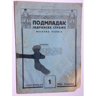 PODMLADAK JADRANSKE STRAŽE, 1934. BROJ 1, ČASOPIS