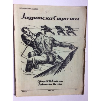 JADRANSKA STRAŽA,  1928., BROJ 3,  ČASOPIS