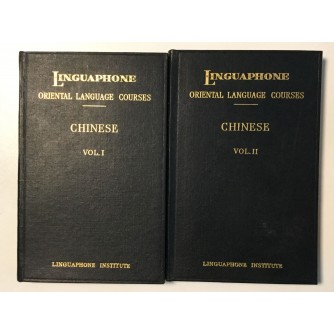 LINGUAPHONE ORIENTAL LANGUAGE COURSES  CHINESE  I -II.