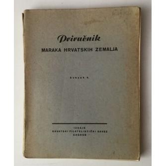 PRIRUČNIK MARAKA HRVATSKIH ZEMALJA SVEZAK 4.