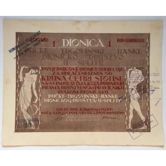 STARA DIONICA PUČKE TRGOVINSKE BANKE DIONIČKO DRUŠTVO SPLIT  100 STO KRUNA 1922