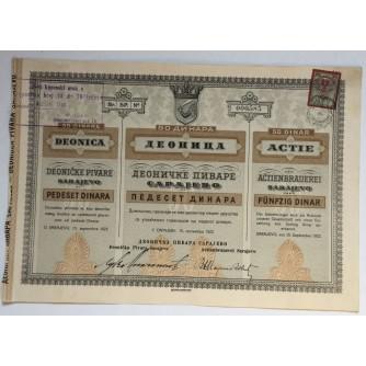 STARA DIONICA DEONICA DEONIČKE PIVARE SARAJEVO 50 PEDESET DINARA 1923