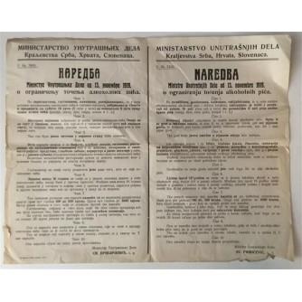 NAREDBA MINISTRA UNUTRAŠNJIH DELA OD 13. NOVEMBRA 1919.