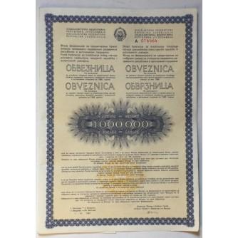 STARA DIONICA OBVEZNICA 1 000 000 DINARA SOCIJALISTIČKA FEDERATIVNA REPUBLIKA JUGOSLAVIJA BEOGRAD 1987