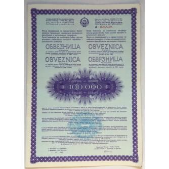 STARA DIONICA OBVEZNICA 1 0 000 DINARA SOCIJALISTIČKA FEDERATIVNA REPUBLIKA JUGOSLAVIJA BEOGRAD 1987