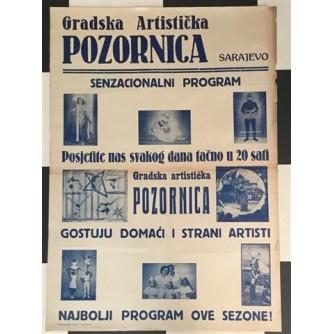 GRADSKA ARTISTIČKA POZORNICA SARAJEVO - PLAKAT