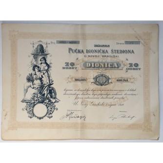 STARA DIONICA PUČKA DIONIČKA ŠTEDIONICA NOVA GRADIŠKA 1000 KRUNA 1919