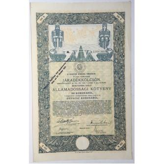 STARA DIONICA HUNGARY A MAGYARKORONA ORSZAGAI JÁRADÉKKÖLCSÖN ÁLLAMADÓSSÁGI  KÖTVÉNY 100 KORONÁRÓL BUDAPEST 1912