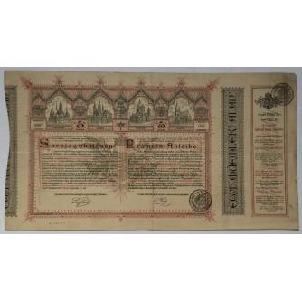 STARA DIONICA PRÄMIEN-ANLEIBE 5 GULDEN 5 FORINT BUDAPEST 1886