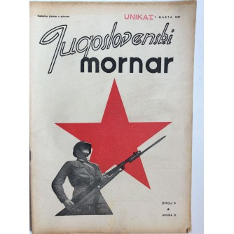 JUGOSLOVENSKI MORNAR, ČASOPIS, BROJ 3 - 1947.