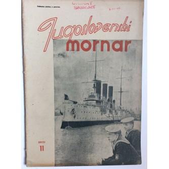 JUGOSLOVENSKI MORNAR, ČASOPIS, BROJ 11 - 1947.