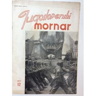 JUGOSLOVENSKI MORNAR, ČASOPIS, BROJ 12 - 1947.