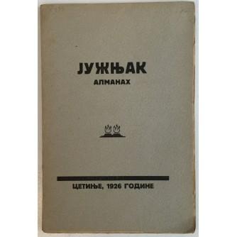 JUŽNJAK: ALMANAH ZA 1926. GODINU