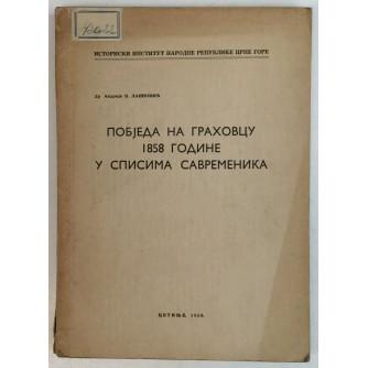 DR. ANDRIJA V. LAINOVIĆ: PODJELA NA GRAHOVCU 1858 GODINE U SPISIMA SAVREMENIKA