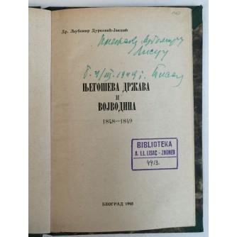 LJUBOMIR DIRKOVIĆ-JAKŠIĆ: NJEGOŠEVA DRŽAVA I VOJVODINA 1848-1849