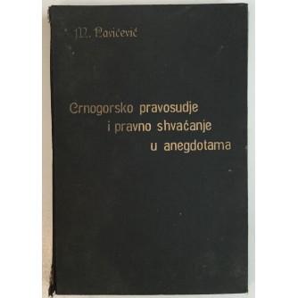 M. PAVIĆEVIĆ: CRNOGORSKO PRAVOSUDJE I PRAVNO SHVAĆANJE U ANEGDOTAMA