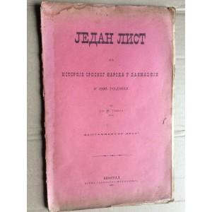 JOVAN TOMIĆ,  JEDAN LIST IZ ISTORIJE SRPSKOG NARODA U DALMACIJI U 1596. GODINI, 1894.