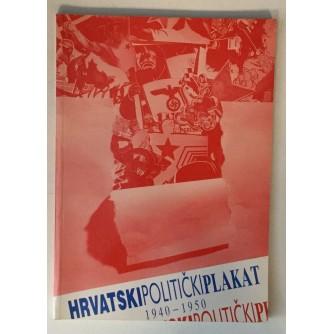 HRVATSKI POLITIČKI PLAKAT 1940-1950.